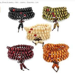 NEUE 1PCS HOT 108 Sandelholz Buddhist Buddha Meditation 8mm Gebet Korn Mala Armband-Halskette