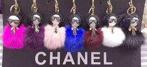 크리 에이 티브 라파예트 키 체인 패션 개성 여우 모피 펜던트 가방 자동차 키 체인 귀여운 플러시 액세서리 최신 디자인