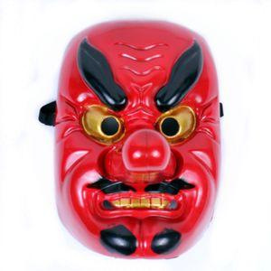 Nouveau Japonais Tengu Cosplay Long nez Masque Omen Noh Kabuki Samurai Démon Halloween Party Masque --- Amoureux
