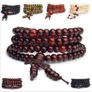 Os mais recentes Buddha 108 * 0,6 centímetros Mala Pulseira Oração Beads budista tibetano Rosário de madeira Jóias Bangle Buddha para as Mulheres Homens Presente de Natal