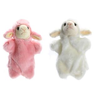 손 인형 사랑스러운 동물 봉 제 손 인형 어린 시절 부드러운 장난감 부모 - 아이 조기 어린이 교육 장난감 고품질
