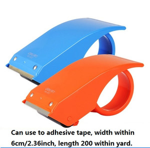 adhesive tape cutter packing tape dispensers sealing machine, packing machine Stainless steel blade, cutting without effort