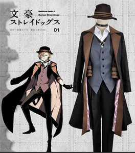 Bungo Stray Dogs Nakahara Chuya Costume Cosplay