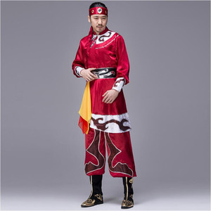 Homme Chinois Danse folklorique Mongolie Style Danse Vêtements Homme Danse Costumes Festival de printemps Scène Performance Porter costume national Vêtements ethniques
