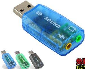 USB аудио 5.1 внешний USB звуковая карта аудио адаптер диск бесплатно USB звуковая карта 3.5 мм микрофон динамик аудио интерфейс для портативных ПК подключи и играй