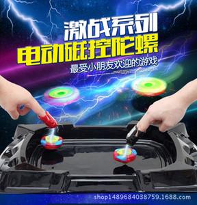 Gyro de combat, ensemble de jouets, gyro électrique, plaque de bataille, plaque de combat pour enfants, garçon de combat, jouet de combat