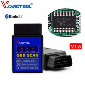 Vdiagtool ELM327 V1.5 안 드 로이드에 대 한 블루투스 OBD / OBD2 PIC18F25k80 칩 어댑터 스캐너 토크 코드 판독기 진단 도구