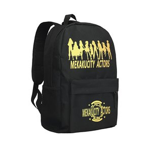 Anime Project Bags Mekakucity Actors Backpack Oxford Camping Bags Boys and Girls School Bag Mekakucity Actors Backpacks