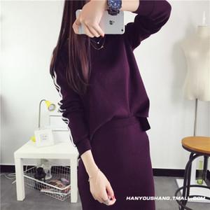 Wholesale-2016 neue heiße Verkaufsfrauen Frühling Herbst zwei Stücke lange Ärmel Pullover Röcke Frau lässige Pullover Kleidung Set 2 Farben