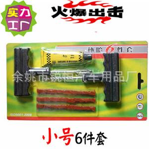 Auto e moto veloce vuoto pneumatico riparazione pneumatici strumenti auto batteria auto elettrica riparazione pneumatici di emergenza tromba