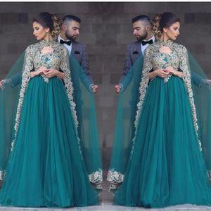 2017 Árabe Kaftan Vestidos de noche Long Green Tulle A Line Muslim Muslim Batos formales con apliques de encaje del Cabo Cuello alto Celebridad Prom Party Dress