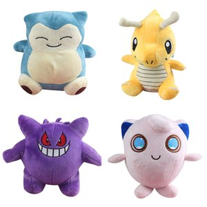 Articoli da regalo Nuovo Jigglypuff Dragonite Snorlax Gengar Plush Toys bambini (4pcs / Lot / Dimensioni: 15-17cm)