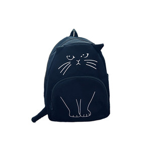Atacado- 2016 japonês encantador dos desenhos animados cat mochila para as mulheres mochila lona ocasional menina mochila escolar mochila de viagem mochila kawaii
