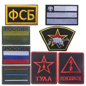HOOK y LOOP al aire libre Parches de cierre Brazalete bordado Insignias Bordado de tela Pegatinas Tactical Russian FSB Patch NO14-018