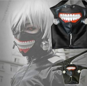 1 Unid Tokyo Ghoul Cosplay Kaneki Ken Máscara Correa Ajustable Fiesta de Halloween Prop Máscara de Anime