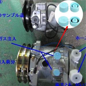 De alta calidad tapa de la válvula del casquillo de la válvula del refrigerante de la tapa de la tapa de la válvula de protección contra el polvo universal AC tapa de la aguja de la válvula R134a 100 PARES