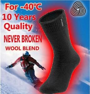Merinos yünü erkek kış kalın termal iş çorapları en kaliteli sıcak ekip minder erkekler çorap ücretsiz teslimat