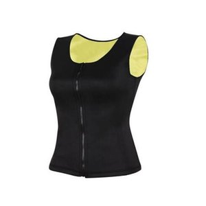 2017 New Sweat Neoprene Vest Waist Trainer Shaper Slimming Corset Fitness Body Shapers S-XXXL 50pcs By DHL