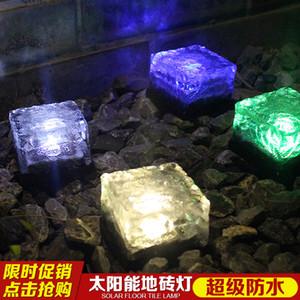 Lampe solaire lampe de verre LED brique de glace enterrée carrelage extérieur lampes solaires