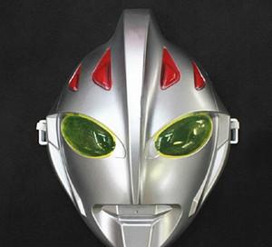 Adultes et enfants Altman Mask Noël Cartoon Dance Performances Masque Ultraman Jouets