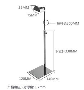 soporte de exhibición al por mayor del zapato del bolso del bolso del metal 2model / altura ajustable / base gruesa / estantes 1PC C206 del acero inoxidable de Silve