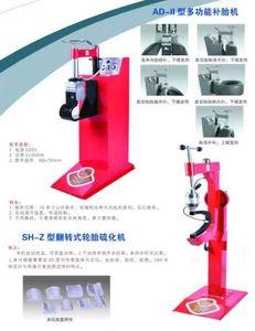 Máquina de vulcanización de neumáticos multifuncional AD-ll // vulcanizador de vulcanización automática