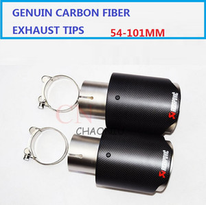 10pcs car styling Inlet 54mm to Outlet 101mm Akrapovic Carbon Exhaust Tip, Escape Akrapovic Muffler Tip