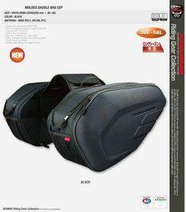 TKOSM 2017 뜨거운 판매 1 쌍 Komine SA212 안장 가방 오토바이 테일 가방화물 가방 Saddlebags 모토 크로스에 대한 방수 커버