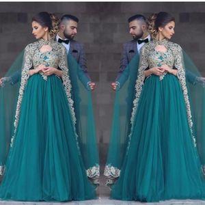 2019 Barato Sexy Teal Green Tulle vestidos de baile con apliques de encaje con cuello en v Abalorios musulmán con cuentas vestido de fiesta largo más vestidos de noche de tamaño