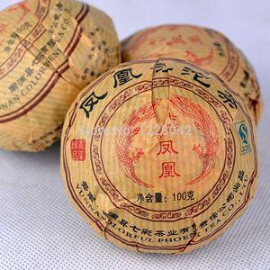 Prim Yunnan puer çay, Eski Çay Ağacı Malzeme Pu erh, 100g / BAG Olgun Tuocha Çay + Gizli Hediye + Kargo, A2PT10