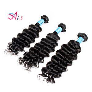 El mejor precio Grado 7A 12-28 pulgadas El cabello de onda profunda teje 3Bundles / lote Cabello humano brasileño natural 1B del pelo ondulado de cabeza completa