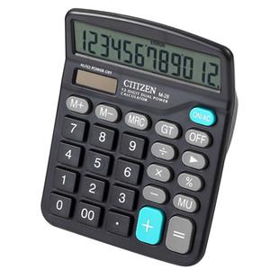 Pile à outils commerciale pour école de bureau portative ou calculatrice électronique à 12 chiffres alimentée solaire 2 en 1 avec gros bouton, emballage de boîte au détail