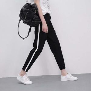 Üst Moda Kadınlar Yan Çizgili Harem Pantolon Kadın Siyah Casual Yüksek Bel Pantolon İpli Gevşek Pantolon Pantalon Femme