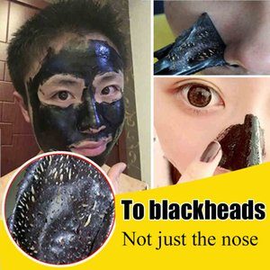 Facial Masks 50g TYJR Black Mask Deep Cleansing Peel Off Face Skin Care Oil Control Pore Cleaner Mask Remover Blackhead Suction