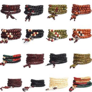 Mann Perlen Armband 6mm natürliche rote Sandelholz DHL Gebet Japa Rosenkranz Mala tibetischen buddhistischen Meditation Holz Rosenkranz Perlen Armband