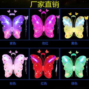 Çocuk günü performans kostümleri elbise Melek kanatları kelebek üç parçalı ışık oyuncak sihirli değnek