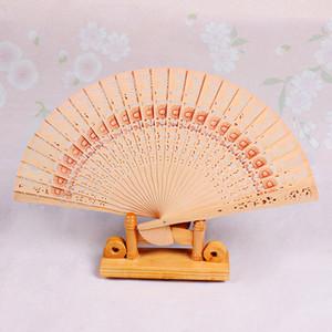 Fans en bois 8 '' Fans de bois de santal chinois Fans de mariage annonçant des accessoires de mariée