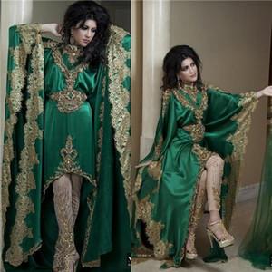 2016 Vestidos de Noite Muçulmanos Apliques de Renda De Ouro de Alta Pescoço Mangas Compridas Vestidos Verdes Hi Lo Oriente Médio Abaya Dubai Kaftan BO2431
