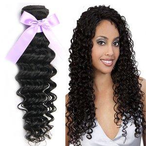 3/4 Bundles Brazilian Deep Curly Virgin Hair Extensiones brasileñas sin procesar del cabello humano Brazilain Virgin Hair Deep Wave Very Soft
