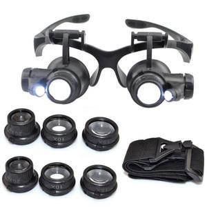 돋보기 LED 조명 안경 렌즈 돋보기 루페 보석상 시계 수리 도구