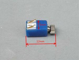 3V - 3.7V 5mm * 12mm 마이크로 DC coreless 진동 모터 진동기 장난감 휴대 전화 액세서리 DIY 진동 소스