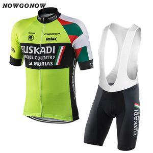 2017 사이클링 저지 세트 Euskadi 스페인 팀 의류 자전거 착용 녹색 팀 자전거 프로 라이딩 mtb 도로 착용 NOWGONOW 젤 패드 턱받이 반바지 maillot