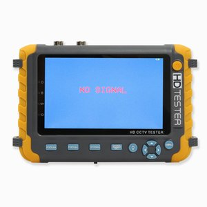 5 بوصة HD CCTV الفاحص مراقب AHD السيدا TVI CVBS كاميرا 5MP تستر 1080P VGA HDMI المدخلات PTZ UTP كابل الفاحص 12V