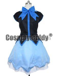 너머 경계 Kyoukai 아니 카나타 코스튬 Mitsuki Nase 드레스 의상 H008