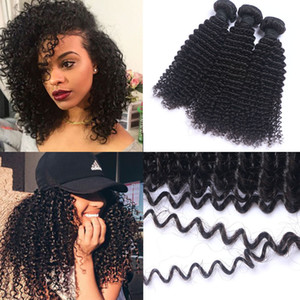 Afro Curly Peruvian Human Hair Bundles 100% Peruvian Human Hair Extension Weave Double Machine Weft For Black Women