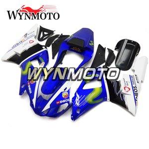 Ücretsiz Yamaha YZF 1000 R1 YZF1000 Motosikletler Için Tam Kaporta Kiti Özelleştirmek 2001 2001 Vücut Kitleri ABS Plastik Mavi Beyaz Siyah Kaporta