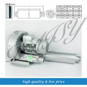 High Pressure Industrial Air Blower Silencer