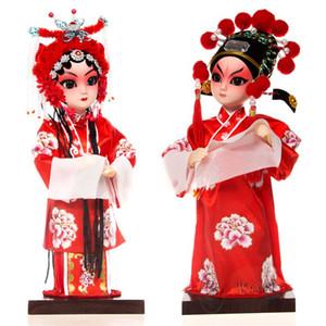 Chinesische Art Beijing Opera Puppen, Puppen, Kunsthandwerk, kreative Hochzeitsgeschenke, ausländische Geschenke ins Ausland geschickt
