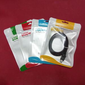 Bolso de empaquetado con cremallera Paquete de plástico Bolsa para cargador de coche Cable de sincronización de datos micro USB Auricular de audio para iPhone 5 6 7 Plus Samsung Accesorio