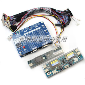 """Freeshipping The 5th Generation Laptop TV / LCD / LED Herramienta de prueba Probador de panel LCD Soporte 7-84 """"con LVDS Cables de interfaz Inversor"""